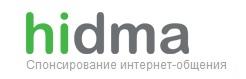Как заработать на скрытой рекламе на hidma.ru