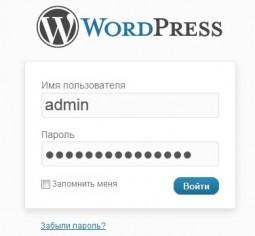 как войти в админк wordpress
