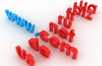 как выбрать и купить домен